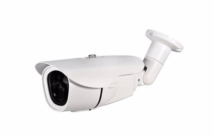 Outdoor Varifocal Network Camera