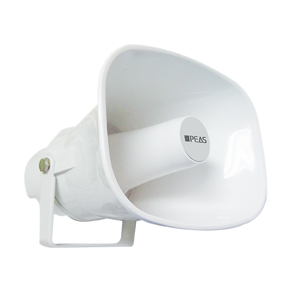 HS715 15W/8ohm horn speaker with power tap