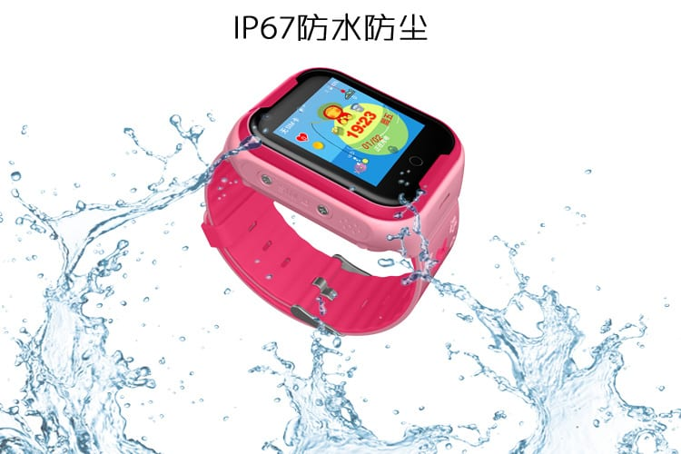 IP67 Waterproof 4G FDD 3G WCDMA Call Android Smart Watch