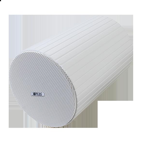 SP-520MEN  EN54 5″ 20W Full Range Sound Projector