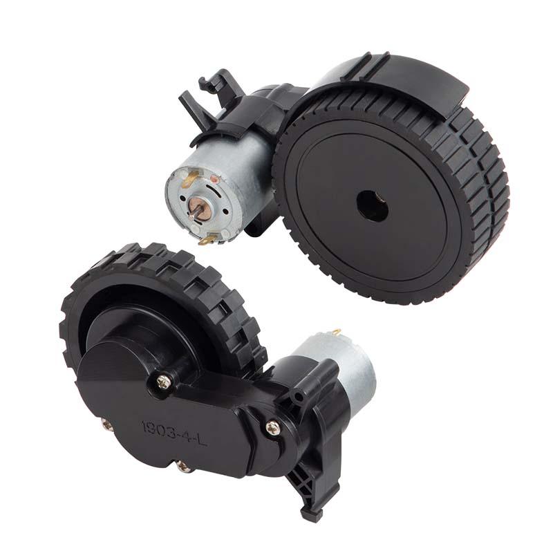 5v 12V 24V  small DC brushed  motor for robot cleaner