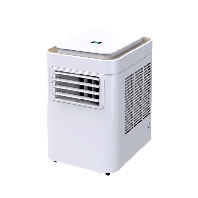 Indoor Air Conditioner, Camping Air Conditioner, Industrial Spot Cooler, Portable Air Conditioner Supplier