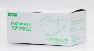 High quality disposable face mask non surgery face three ply mask