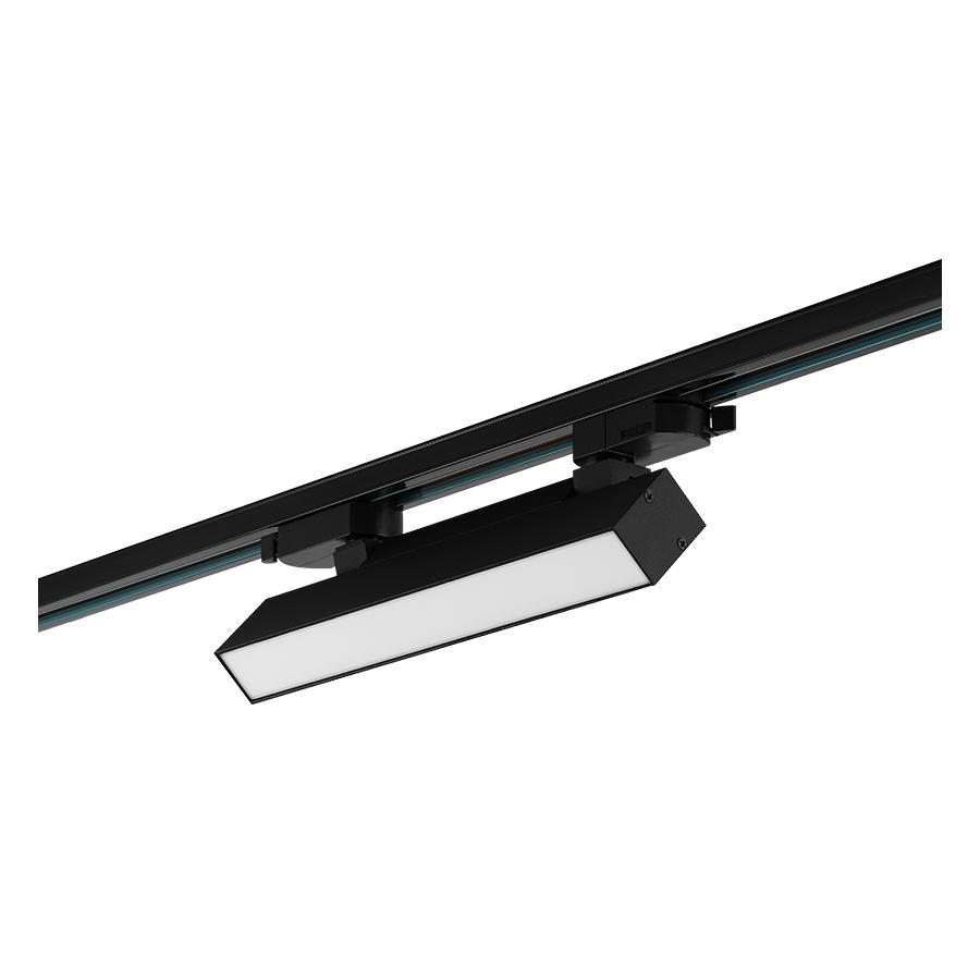 Led Linear Track Light AT207713