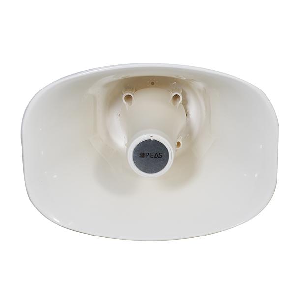 HS-68Q 15/30W Horn Speaker