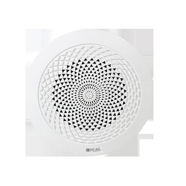 "CS-504F 5"" 2W/4W Ceiling Speaker"