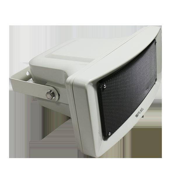 HS-69Q 15W-30W Horn Speaker