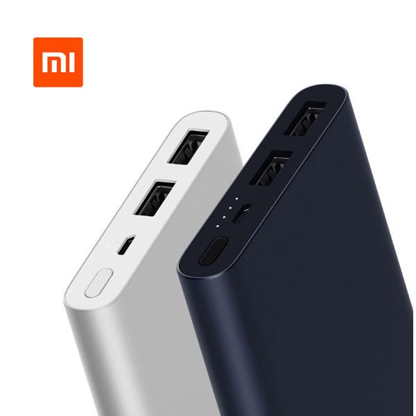 10000mAh Xiaomi Mi Power Bank 2i