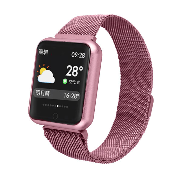 Q68 Sports Smart Watch