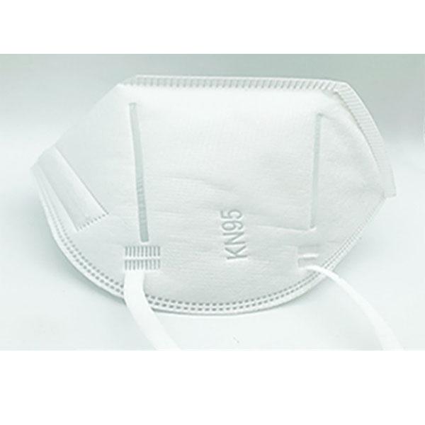 CE FDA FFP2 KN95 Protective Face Mask 1A