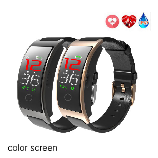 S1 IP67 Smart Watch Wristband Featured Image