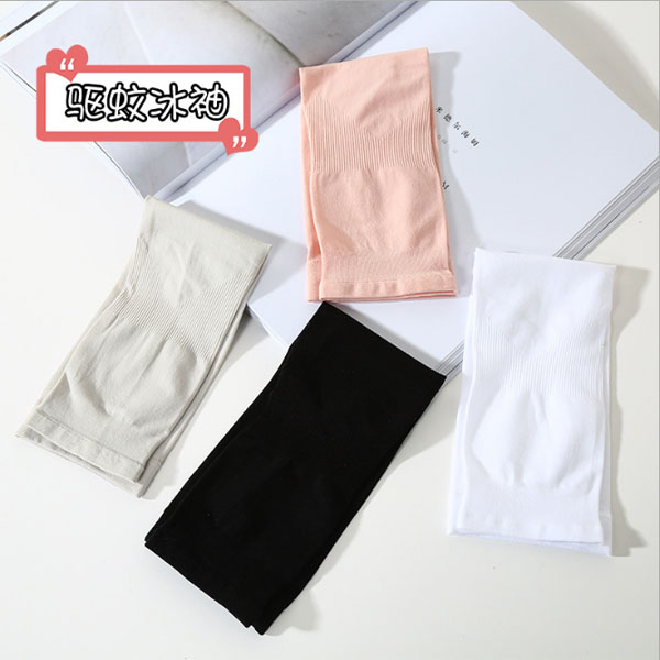 men and women summer ice silk sleeve