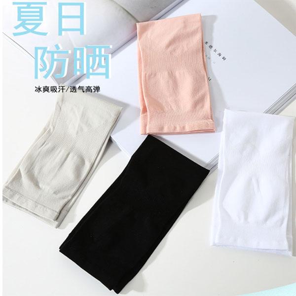 men and women anti UV  summer ice silk sleeve