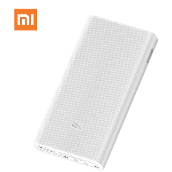 20000mAh Xiaomi Mi Power Bank 2C