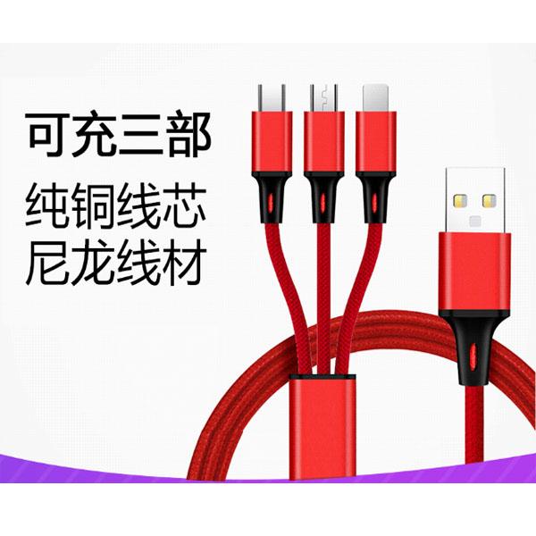 Nylon one drag three data cable