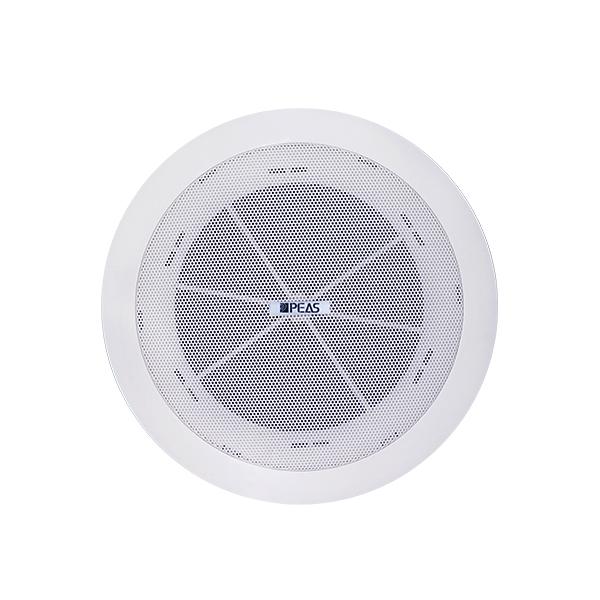 "CS606 6.5"" 6W ABS Ceiling speaker"