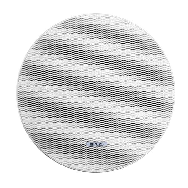CS835/CS835L 35W ABS Coaxial Frameless Ceiling Speaker