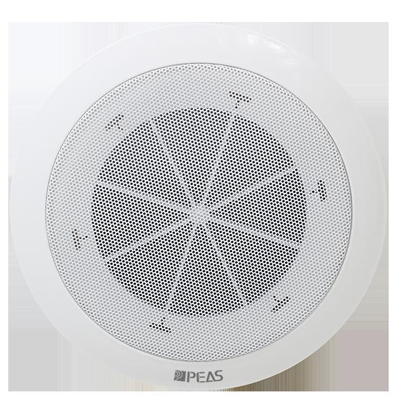 "CS-504 5"" 2W/4W Ceiling Speaker"