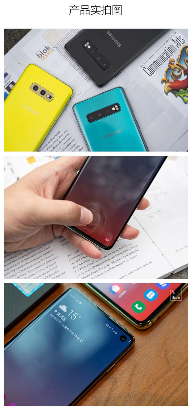 UNLOCKED Original Brand New Samsung S10 Smart Phone2