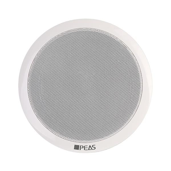 CS656 6W ABS Ceiling Loudspeaker